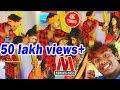 Bansidhar Chaudhary Ke Mogi Bhaag Gele -  Maithili Full Video Song 2019 - Gaurav Thakur