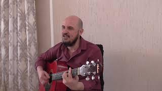 Шуточная песня Влад Столбов