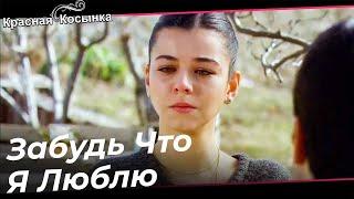 Разбитое Сердце Салихи Красная Косынка Турецкий Сериал 53 Серия