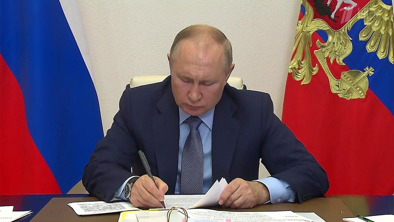 Владимир Путин согласился с предложением ввести в стране нерабочие дни с 30 октября по 7 ноября
