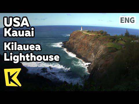 【k】usa-travel-kauai[미국-여행-카우아이]거친-파도와-킬라우에아-등대/kilauea-lighthouse
