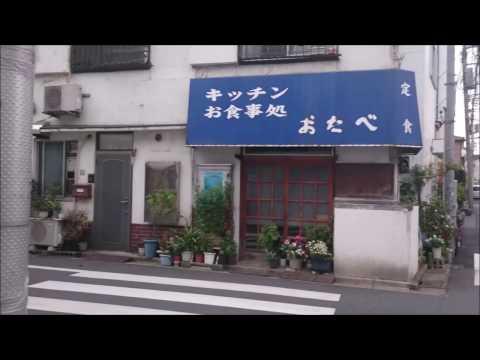 Toshima, Tokyo