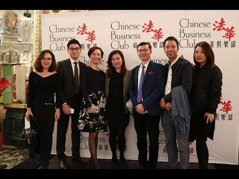Jean-Charles Decaux au Chinese Business Club