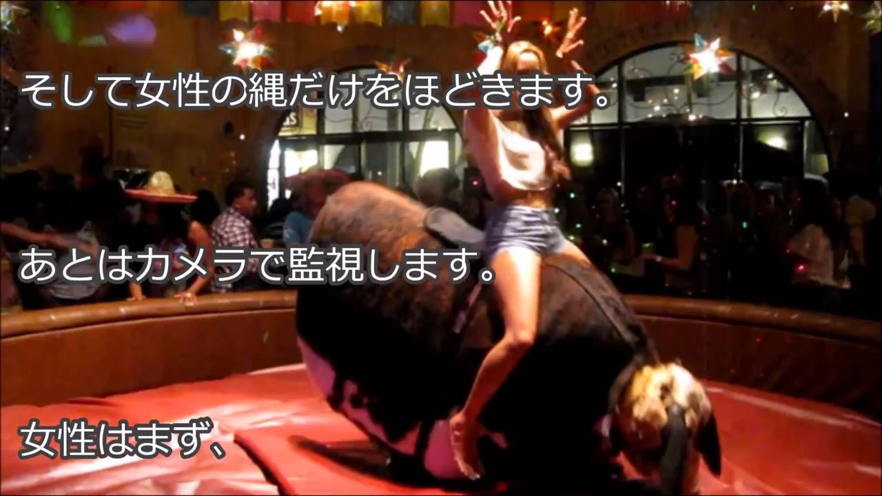 【HD】 【閲覧注意】恐怖!マフィアの衝撃の快 処刑がスゴすぎる!よく