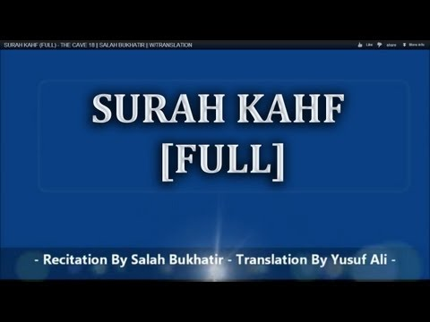 SURAH KAHF (FULL) - THE CAVE 18 || SALAH BUKHATIR || W/TRANSLATION