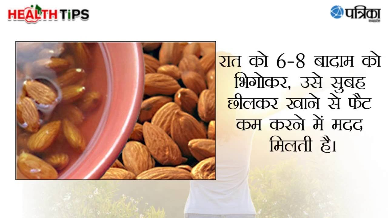 10 Tips For Good Health In Hindi