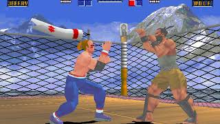 Arcade ver Virtua FIghter 2 Jeffly Splash Mountain! 33PK