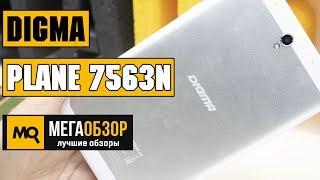 Digma Plane 7563N 4G обзор планшета