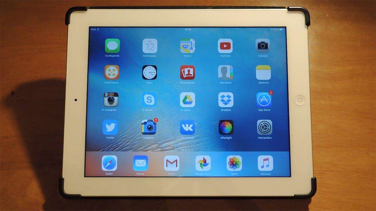 У нас вы можете купить практически любой аксессуар к своему iphone,. Планшетный компьютер apple ipad mini 4 128гб wi-fi gold золотой mk9q2.