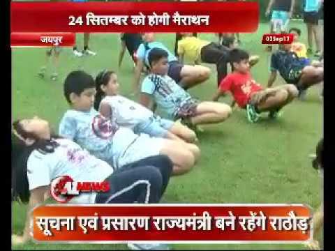 Juniorun Jaipur 2nd Edition Media Coverage of 3rd Boot Bamp at Central Park Jaipur