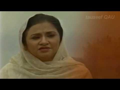 Paigham saba lai hai(PTV) Nayyera noor -پیغام صبا لائی ہے دربارِ نبی سے
