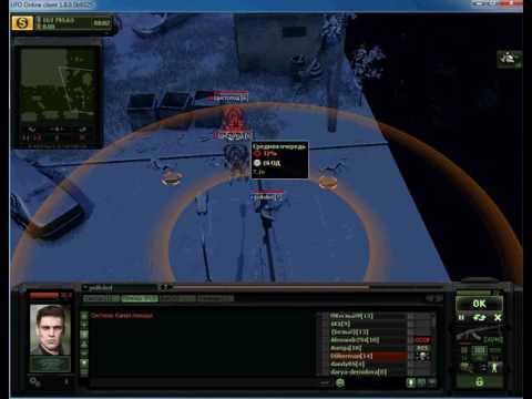 UFO online обзор 1. (UFO online overview 1.)