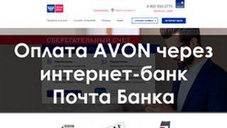 Каким будет персональный интернет-магазин Представителя Avon