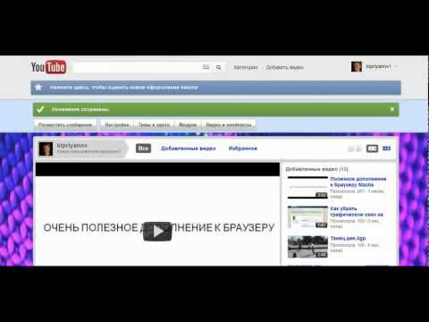 Работа в Ютюбе (YouTube).mp4