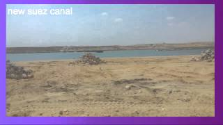 Archive new Suez Canal: April 4, 2015