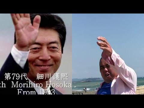 歴代内閣総理大臣 暗記 覚え歌 海で歌ってみた 夏祭り 高校日本史