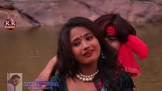 Naina tor Naina re Gori | नैना तोर नैना रे गोरी | New Nagpuri Song 2017 | RR Music