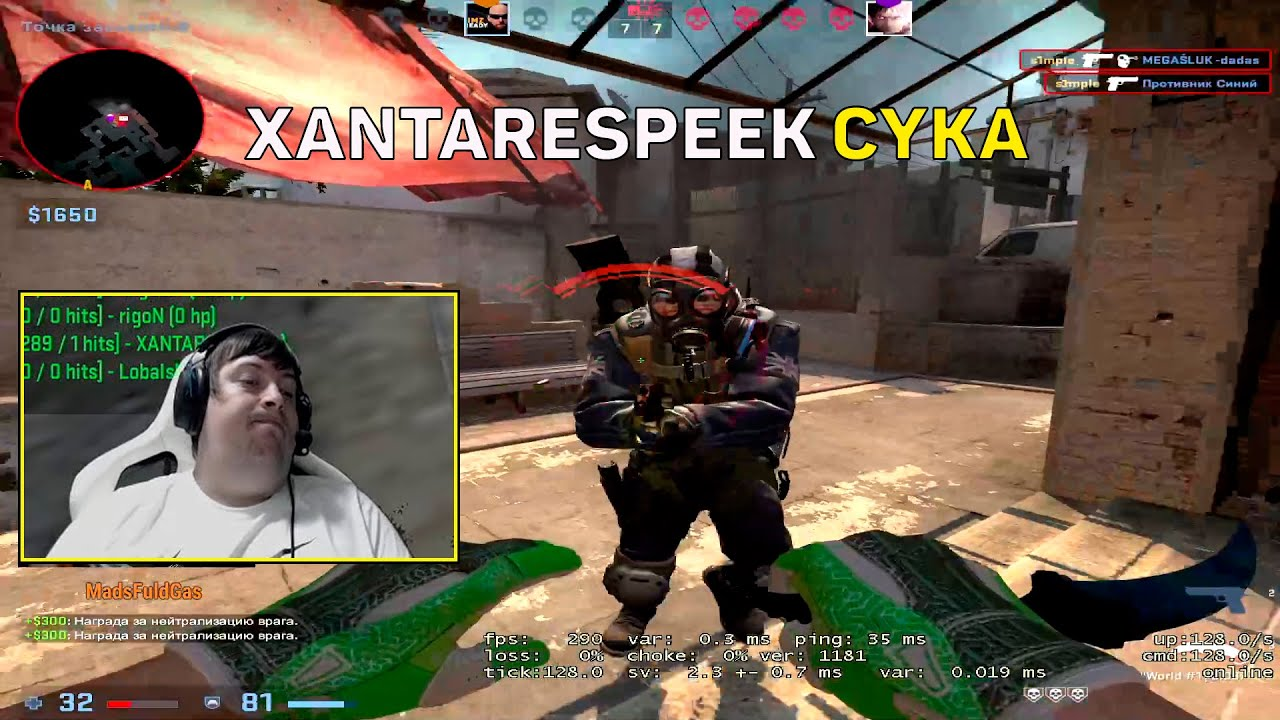 DOSIA ALWAYS DESTROYED BY XANTARESPEEK | XANTARES GETS LOBA PEEK | CSGO TWITCH MOMENTS