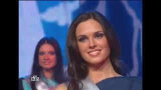 MISS RUSSIA 2010 EVENING GOWN TOP 10   МИСС РОССИЯ 2010 ТОП 10 КОНКУРС ВЕЧЕРНИХ ПЛАТЬЕВ