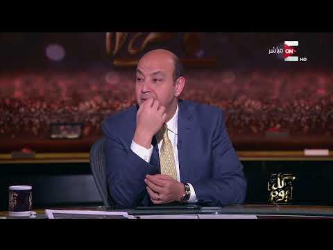 كل يوم - د. عبد الناصر عمر: المسن هو أي شخص يتخطى الـ 60 عاما  - 00:20-2018 / 2 / 18