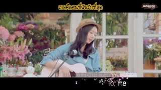 [ThaiSub & Karaoke] My Dear (ที่รักของฉัน) - Park Shin Hye Feat.YongJunHyung(Beast)