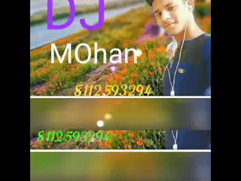 Dj Mohan bhojpuri song mdr share .com