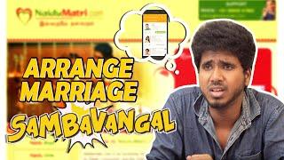 Arranged Marriage Sambavangal | Shutup Pannunga
