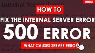 What is 500 Internal Server Error | How To Fix Internal Server Error | 500 Server Error (Hindi)