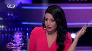 Download Video #الليلة_دي | شاهد .. تعليق سمية الخشاب علي مشاهدها الساخنة مع محمد لطفي MP3 3GP MP4