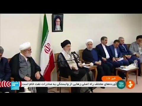 روحاني يوجه تحذيرا للقوى العالمية في حالة توقف تصدير النفط الإيراني  - نشر قبل 2 ساعة