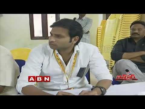 Special Focus On Vijayawada East Politics | Yalamanchili Ravi | ABN Inside