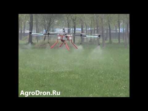 тяжеловес коптер -АгроДрон летающий опрыскиватель