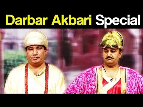 Khabardar with Aftab Iqbal - Saturday 22nd February 2020