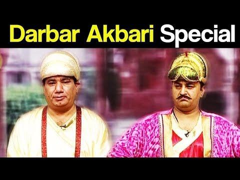 Express News Latest Talk Shows   List of All TalkShows