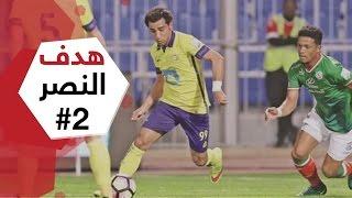 هدف النصر الثاني ضد الإتفاق (حسن الراهب) في الجولة 15 من دوري جميل