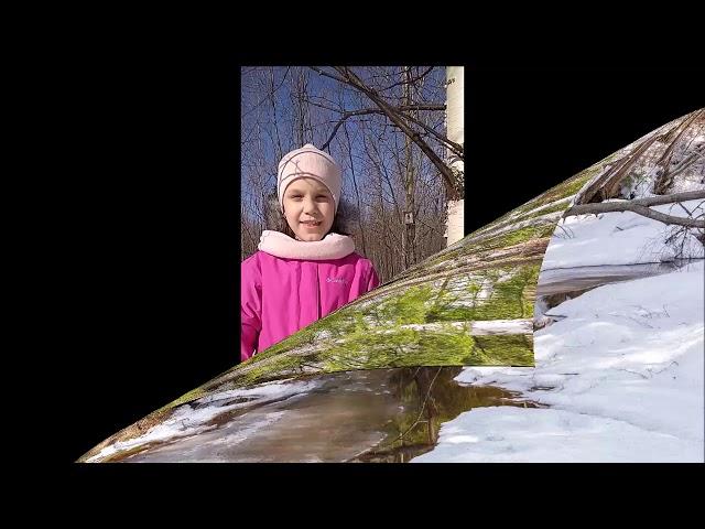 Изображение предпросмотра прочтения – ПолинаЗубкова читает произведение «Весна (Уж тает снег...)» А.Н.Плещеева