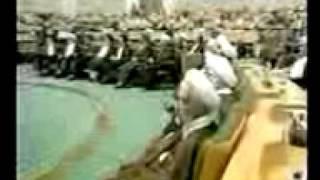 Syeikh Sa'id Iran