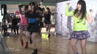 その4 2013.11.5 町田(まちだターミナルプラザ) しず風&絆~KIZUNA...