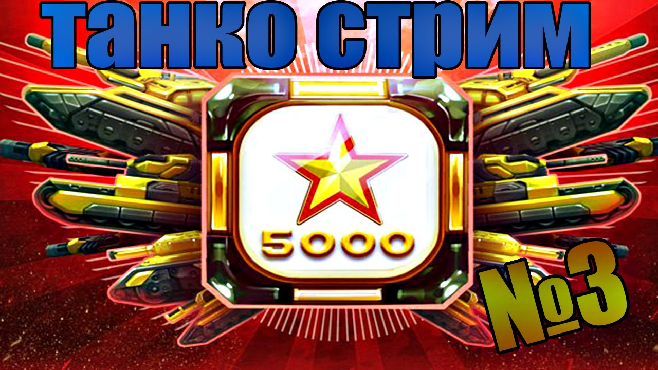 стрим казино онлайн прямой эфир