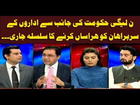 Power Play 15th May 2018-Aitzaz Ahsan says Nawaz's statement pleased India