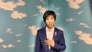 【羽鳥新ノ介】2018年6月27日 日本クラウンより「雨よ恋よ」でデビュー
