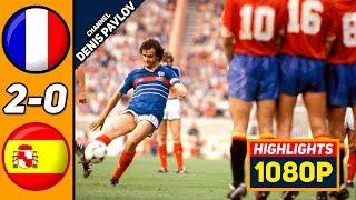 Франция Испания 2 0 Обзор Матча Финал Чемпионата Европы 27 06 1984 HD