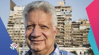 بتوقيت مصر | مرتضى منصور وعقوبات الاتحاد الإفريقي واللجنة الأولمبية