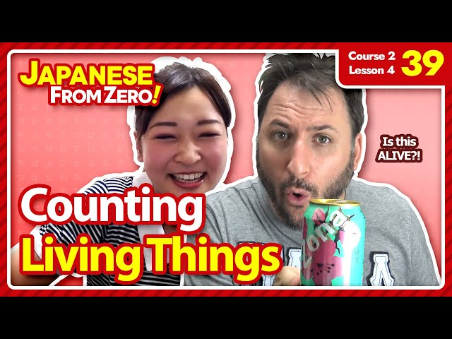 Counting Living Things - Japanese From Zero! Video 39