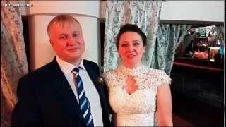 Ведущий праздников Сергей Пичугин - отзыв о свадьбе от Евгения и Олеси