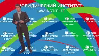 Зинковский С.Б. Лекция 20. Правовой обычай