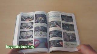 Руководство по ремонту Mazda 6 | Mazda Antenza