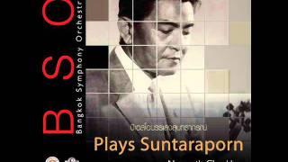 เพลงชุดจุฬาตรีคูณ - Bangkok Symphony Orchestra
