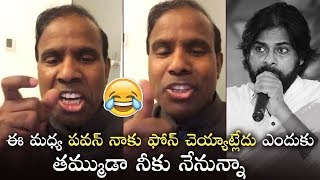KA Paul Shares An Unknown Incident With Pawan Kalyan | Hilarious | Manastars