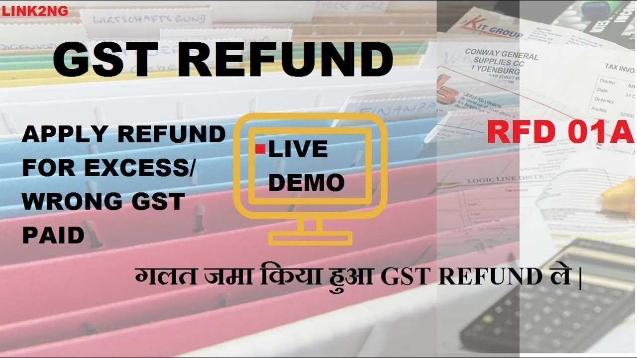 REFUND EXCESS / WRONG GST PAID (GST RFD 01A)IN HINDI ! LIVE